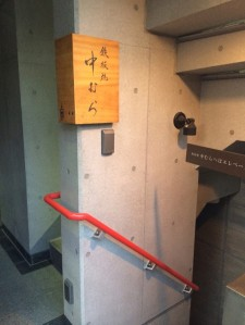 teppanyaki nakamura sign